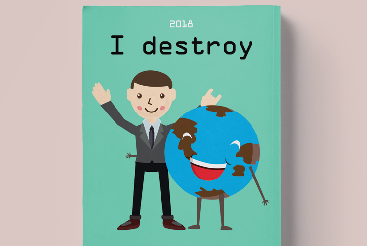 "Copertina del GIF book ""io distruggo"""